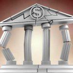 Банки банкроты 2016 года