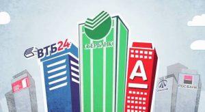 nadezhnye-banki-russkie