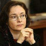 Глава ЦБ объяснила, почему снижение ставки не подстегнет рост экономики