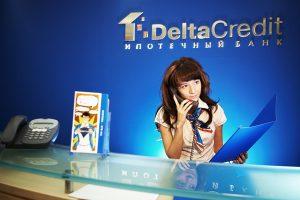 delta-kredit