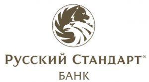 russkij-standart1