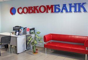 sovkombank3