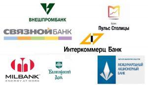banki-2016