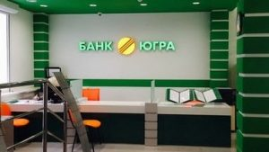 bank-yugra-bank