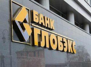 globeks-bank