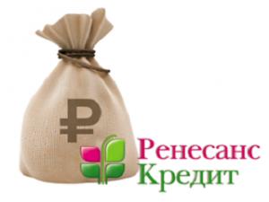 renessans-kredit-bankrot