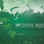 Татфондбанк может закрыться и обанкротиться?