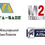 Четыре банка стали банкротами от 09.12.16.