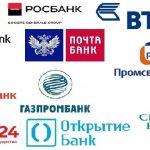 ТОП 10 Банков России по надежности 2017