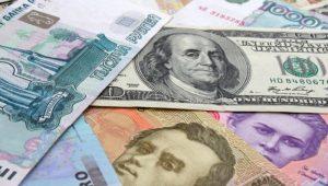 kurs-dollara-na-2017