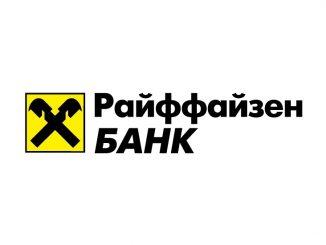 байкалинвестбанк ярославль