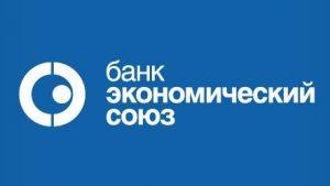 Банк Экономический Союз