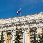 ЦБ лишил лицензий два московских банка 13.03.17.