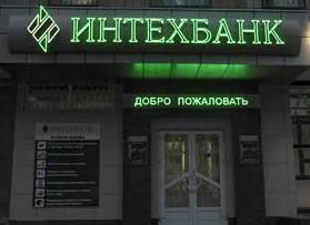 intehbank-bankrot