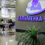 «Тальменка-банк» лишили лицензии 23.10.2017