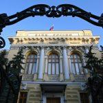 Банки, у которых возможно отберут лицензию в 2017 году