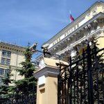 Центральный банк отозвал лицензии у «Столичной расчетной палаты»