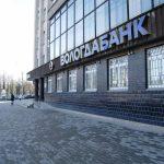 Отозвана лицензия у организации «Вологдабанк»