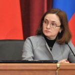 Почему отозвали лицензию у московского банка?