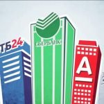 Лучшие банки России