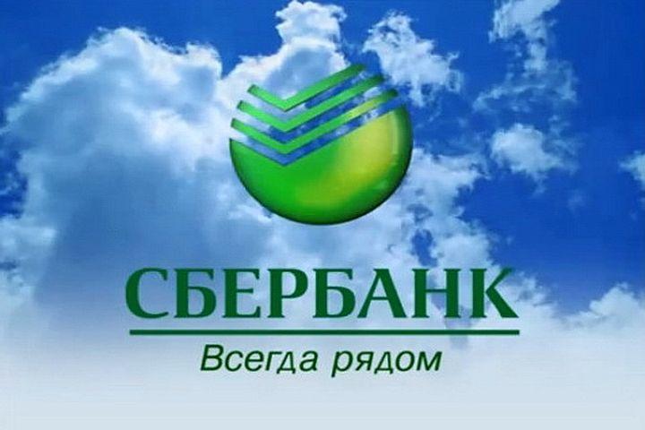 Сбербанк России