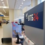 Банки партнеры ВТБ 24 — где снять деньги без комиссии