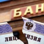 НКО «Континент Финанс» и банк «Анелик РУ» лишены лицензии