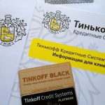 Вклад в банк «Тинькофф», надежно ли?