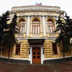 ЦБ отозвал лицензию у банка «ВВБ»