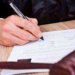 Обращение на взыскание имущества должника