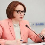 Международный Банк Санкт — Петербурга был лишен лицензии
