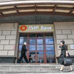 ЦБ отозвал лицензию у ПИР Банка