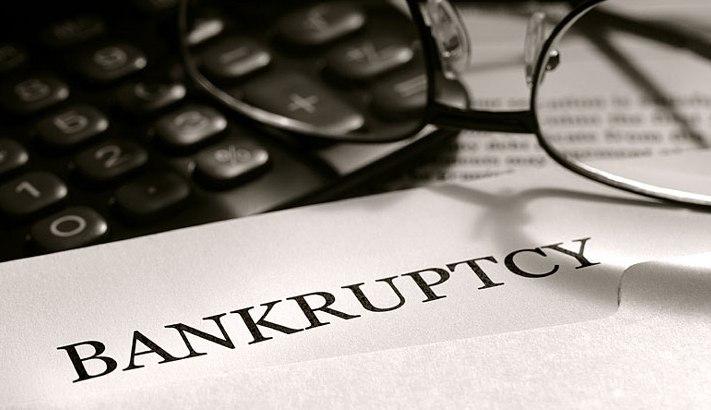Список банков банкротов 2016