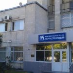 Банк «Интеркредит» и «Приско Капитал банк» банкроты от 29 июня 2016 года