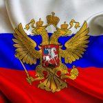 Какие банки закроются в России в 2017 году
