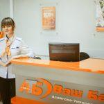 Азиатско-Тихоокеанский банк может закрыться и обанкротиться?