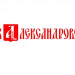 Банк «Александровский» может стать банкротом? Закроется ли банк?