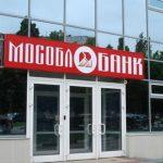 Станет ли банкротом Московский Областной Банк?