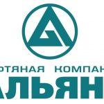 ЦБ отозвал лицензию у банка «Нефтяной альянс» 14.03.17.
