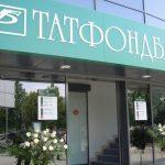 Татфондбанк, Интехбанк, Анкорбанк и Межрегиональный почтовый банк — Банкроты от 3 марта 2017!