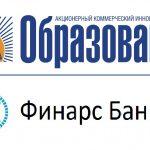 Центробанк отозвал лицензии у московских банков «Образование» и «ФИНАРС Банк»