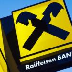 Банки партнеры Райффайзен банка — где снять деньги без комиссии