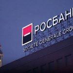 Банки партнеры Росбанк — где снять деньги без комиссии