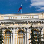 У ООО КБ «МНИБ» отозвали лицензию