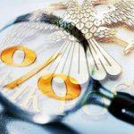 ЦБ РФ снизил ключевую ставку до 7,75%