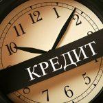 Лучшие банки России по кредитам