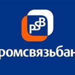 ЦБ проведет санацию Промсвязьбанка через средства ФКБС