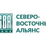 Банк «Северо-Восточный Альянс» лишился лицензии