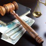 Взыскание долга через судебный приказ